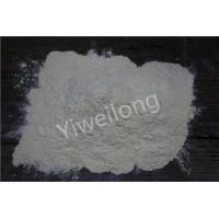 China Bacto Tryptone Industrial Grade Peptones and Peptides for Bacteriological Use on sale