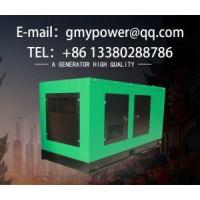 Buy cheap Frequent Use of Land Use Container Silent Generator Set product