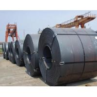 Buy cheap Steel Pipe ASTM A569 Hot Rolled Steel Coil for Construction, Ship, Bridge from Wholesalers