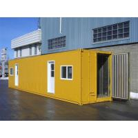 Buy cheap Modified Shipping Container House product