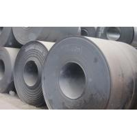Buy cheap A36 Steel Plate/hrc/hot Rolled Coil from Wholesalers
