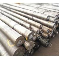 Buy cheap Stainless Steel 904L Forged Round Bars from Wholesalers