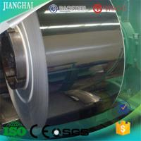 Buy cheap Cold Working of Stainless Steel from Wholesalers