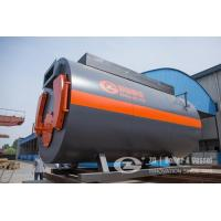 Buy cheap WNS horizontal oil fired steam boiler product