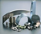 Buy cheap Sintered SmCo product