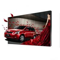 Buy cheap LCD Video Wall - best price video wall player for advertising product