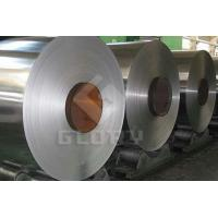 Buy cheap Anodizing Aluminum Coil product