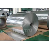 Buy cheap Aluminum Coil 1060 product