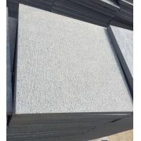 Buy cheap Marble Chisel Finish G654 Granite Tile For Outdoor Paving product