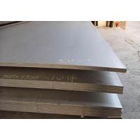 Buy cheap LR AH32 hot rolled shipbuilding steel plate product
