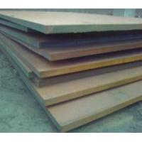 Buy cheap ABS Grade B shipbuilding steel plate product