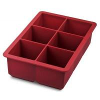 Buy cheap Product's name:Silicone Ice Cube Tray product