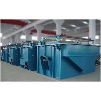 Buy cheap Gravity Cylinder THickener product