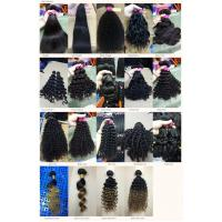 Buy cheap 8a grade virgin unprocessed human hair 10 inch body wave brazilian hair product