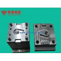 Buy cheap Plastic Tooling For Food Parts product