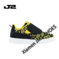 Skate Shoes Art. Nr.: JSC16022