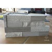 Granite products area JL-WHS-031-2