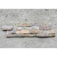 Buy cheap Granite products area JL-WHS-06 product