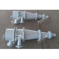 Buy cheap Hydrocyclone product