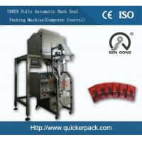 Buy cheap Tea Bag Packing Machine T60DX Automatic Pillow Bag Granule Packaging Machine with El product