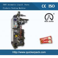 Buy cheap T60AY Automatic 3 Side Seal Bag Liquid Packaging Machine product