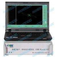Buy cheap COBE WiscanEUT Eddy current+ultraosnic testing equipment product