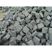 Buy cheap Construction Stone G654 Cobber stone product