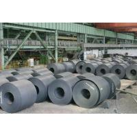 Buy cheap hot rolled steel coil product