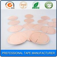 Buy cheap Flushes any specification sheet copper foil tape product