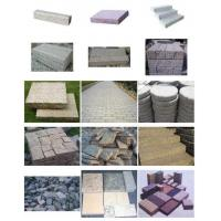 Buy cheap Stone materials LANDSCAPE product