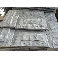 Buy cheap Landscape Stone & Paving Stone G654 Wall Stone product