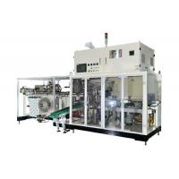 Buy cheap The portable wet wipes packaging machine product