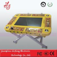 Buy cheap Fish Game Fish Game Cabinet 21 product