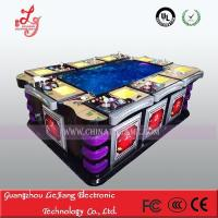 Buy cheap Fish Game Cabinet 13 product