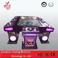 Buy cheap Fish Game Cabinet 12 product