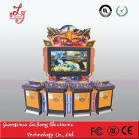 Buy cheap Fish Game Cabinet 10 product