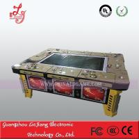 Buy cheap Fish Game Cabinet 5 product