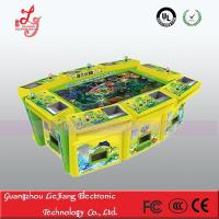 Buy cheap Fish Game Cabinet 3 product