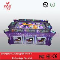 Buy cheap Fish Game Cabinet 1 product
