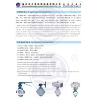 Stainless steel liner half butterfly D371F4-10 p