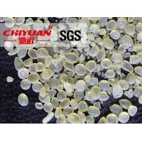 Buy cheap C9 cold polymerized petroleum resin product