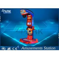 1 Player Punching Arcade Machine / Punching Machine Game With Ticket Drink Prize