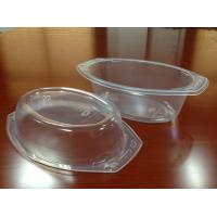 Buy cheap High transparent PP food box product