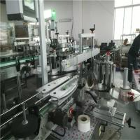 Buy cheap Square Bottle Label Applicator for Hexagonal Food / Beverage / Cosmetic / Pharma product