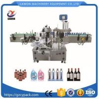 Buy cheap Automatic rounded oblong Detergent bottle Double sides labeling machin... product