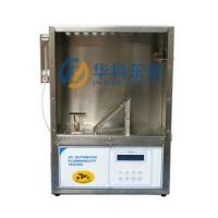 TW-227 45 degree Flammability Tester