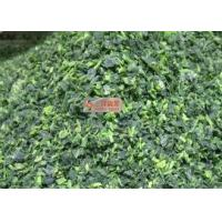 Buy cheap No Additive Healthy Freeze Dried Spinach Cuts For Instant Meal / Soup product