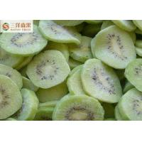 New Crop Organic Frozen Fruit Kiwi Taste Delicious With Light Green