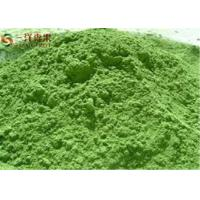 Buy cheap Fresh Dehydrated Green Barley Grass Powder Anti - Oxidant To Reduce Aging Signs product