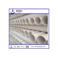experienced ABS Pipe supplier